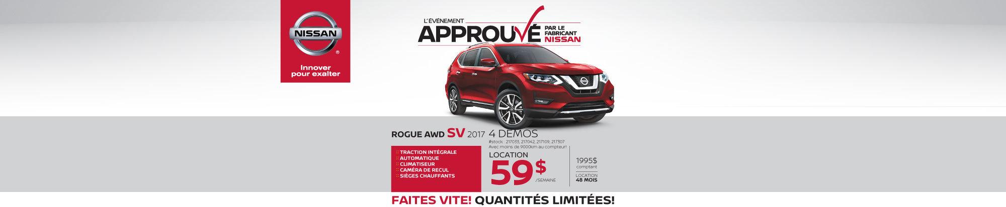 Nissan Rogue 2017 St-Hyacinthe