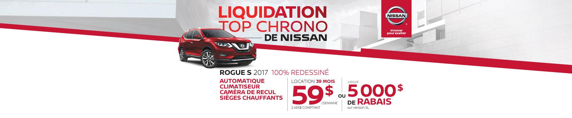 Nissan Rogue header web