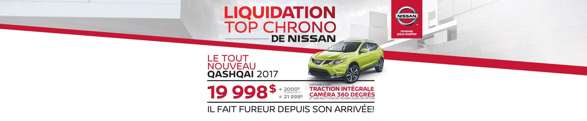 Nissan Qashqai 2017 web