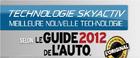 Mazda Skyactiv nommé meilleure technologie de l'année selon le Guide de l'auto 2012 - 2