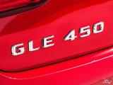 GLE Coupé 350d 4MATIC 2016