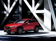 Kramer Mazda | A Closer Look at the First Ever 2016 Mazda CX-3 Small Crossover