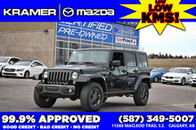 2017 Jeep Wrangler Unlimited Sahara 1941 ED
