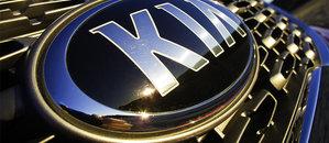 Les véhicules Kia prisés par l'AJAC