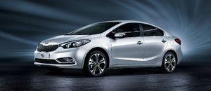La Kia Forte 2014: élégante, futuriste et dynamique