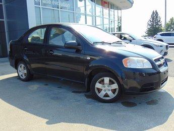 Chevrolet Aveo 2008 69900KM AUTOMATIQUE