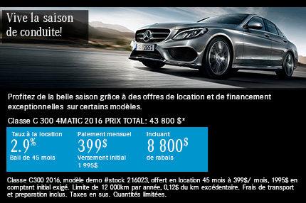 Mercedes-Benz Classe C 300 2016 à 399$ par mois