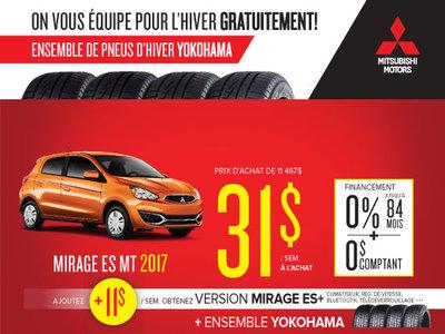 Mitsubishi Mirage ES MT 2017 en rabais