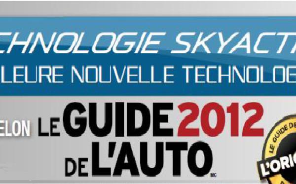 Mazda Skyactiv nommé meilleure technologie de l'année selon le Guide de l'auto 2012