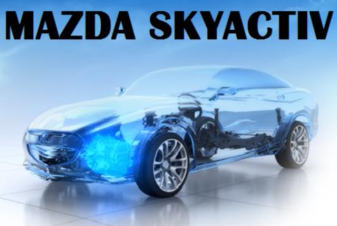 Quelques explications simples de la technologie Skyactiv de Mazda